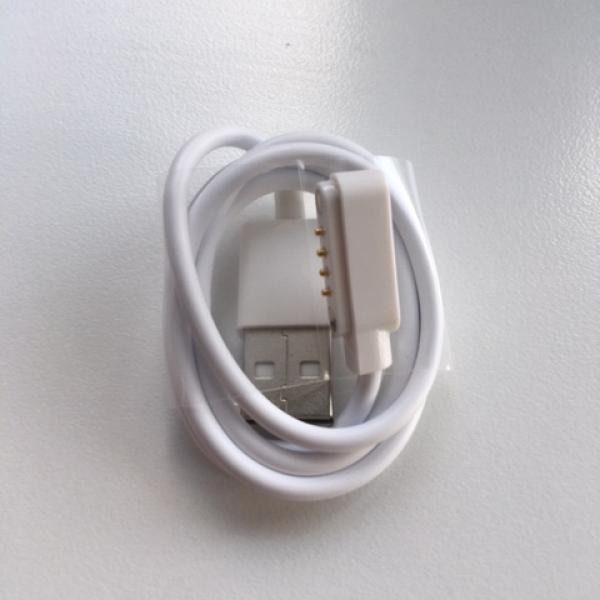 BELIO-USB-OPLAADKABEL.JPG